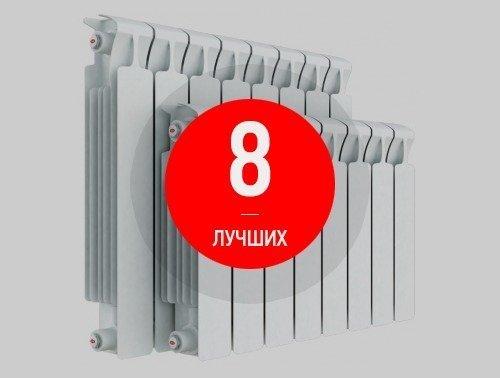 Биметаллические радиаторы отопления: какие лучше (Топ-12)