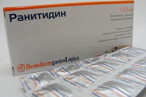 Лекарство от изжоги: как правильно выбрать — www.wday.ru | 333x500