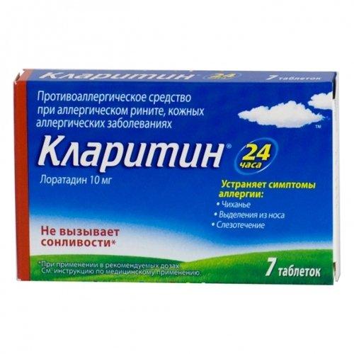 Сообщение об аллергии на лекарства