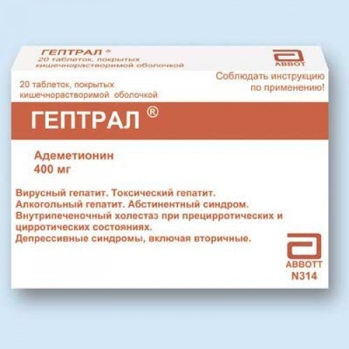 Для печени таблетки для восстановления