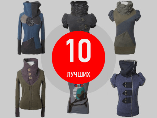 6c9038d3e18c Рейтинг лучших интернет-магазинов одежды — ТОП 10