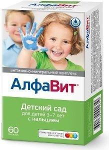 Витамины для детей 5 лет какие лучше рейтинг