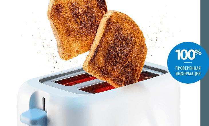 Как выбрать правильный тостер гарантируем, будет полезно