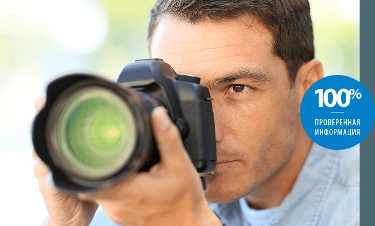 Грамотный выбор зеркального фотоаппарата