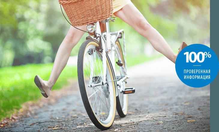 Грамотный выбор велосипеда