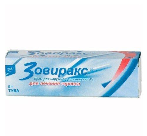 Препарат от простуды на губах отзывы