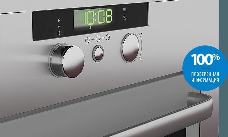 Грамотный выбор кухонной плиты