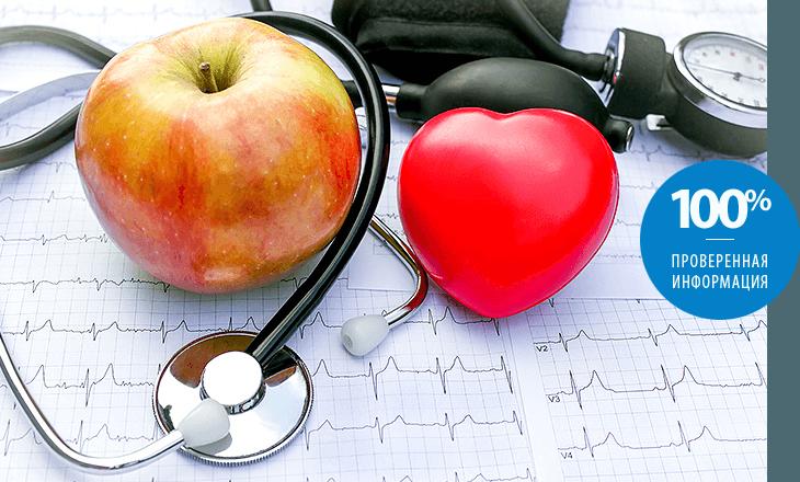 5 лучших способов не допустить у себя развития сердечной болезни