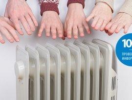 Климатическая техника