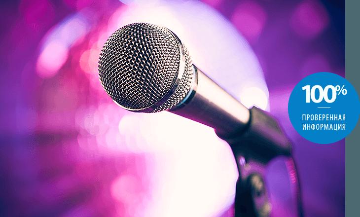 Как выбрать правильный микрофон