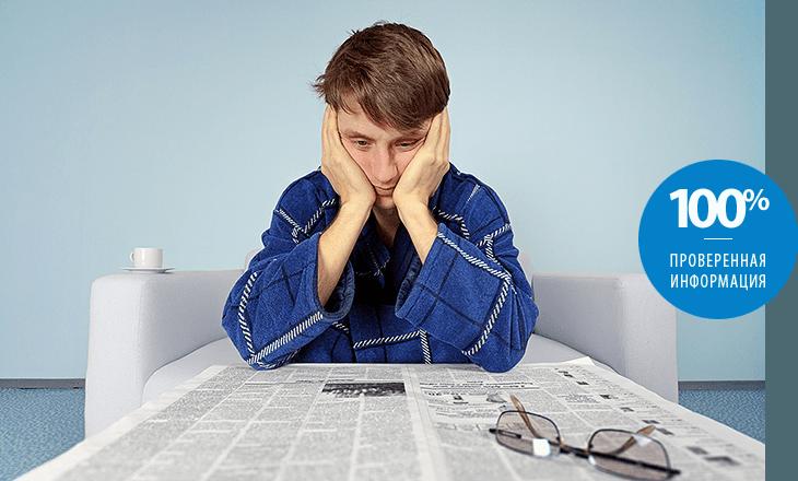 5 самых легких и доступных способов поиска вакансии