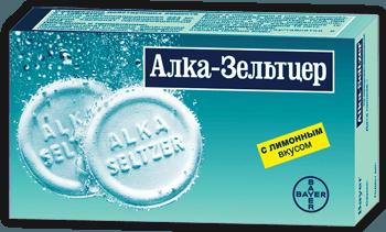 От похмелья лекарства лучшее в аптеке реклама запоя