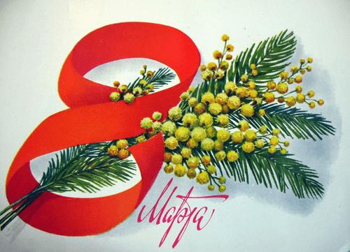 15 лучших подарков на 8 Марта